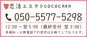 080-7695-5030