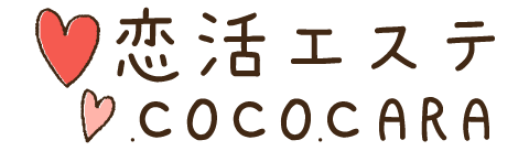 cococaraspa-ココカラスパ